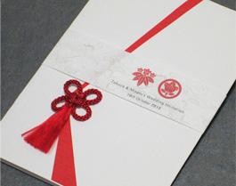 invitation-wahuu6